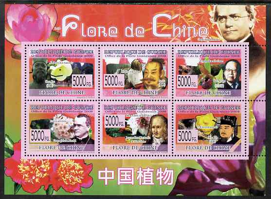 Guinea - Conakry 2008 Flowers of China perf sheetlet containing 6 values unmounted mint