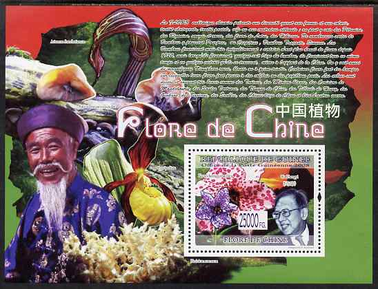 Guinea - Conakry 2008 Flowers of China perf s/sheet unmounted mint