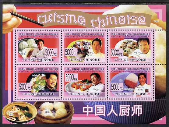 Guinea - Conakry 2008 Chinese Chefs & Cuisine perf sheetlet containing 6 values unmounted mint