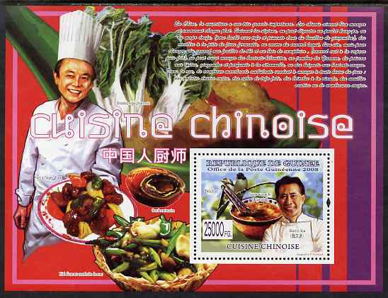 Guinea - Conakry 2008 Chinese Chefs & Cuisine perf s/sheet unmounted mint, stamps on personalities, stamps on food
