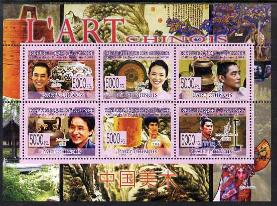 Guinea - Conakry 2008 Chinese Art & Artists perf sheetlet containing 6 values unmounted mint