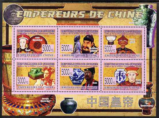 Guinea - Conakry 2008 Emperors of China perf sheetlet containing 6 values unmounted mint