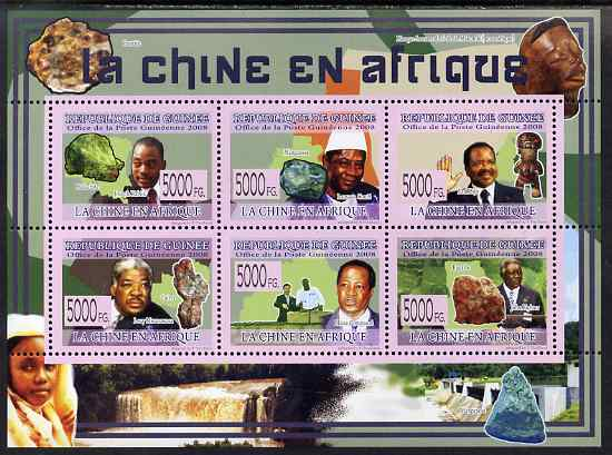 Guinea - Conakry 2008 Chinese in Africa - Minerals perf sheetlet containing 6 values unmounted mint