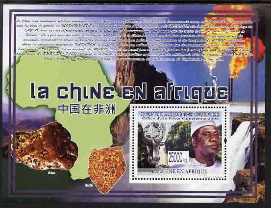 Guinea - Conakry 2008 Chinese in Africa - Minerals perf s/sheet unmounted mint