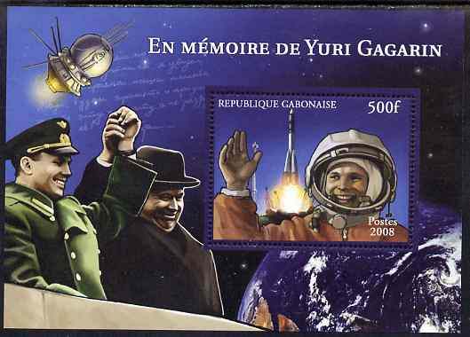 Gabon 2008 In Memory of Yuri Gagarin perf souvenir sheet unmounted mint. Note this item is privately produced and is offered purely on its thematic appeal