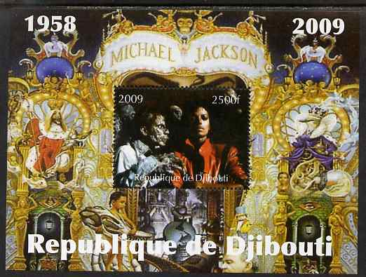 Djibouti 2009 Michael Jackson perf m/sheet unmounted mint. Note this item is privately produced and is offered purely on its thematic appeal