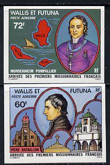 Wallis & Futuna 1978 French Missionaries imperf set of 2 from limited printing, SG 284-85*