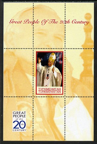 Turkmenistan 1999 Great People of the 20th Century (Pope) perf souvenir sheet unmounted mint