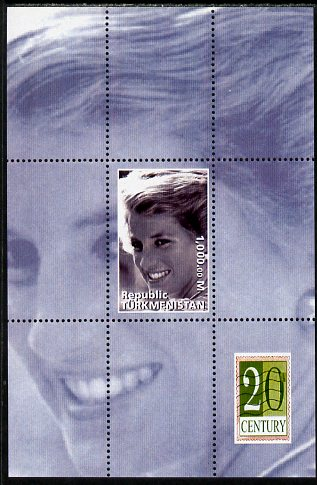 Turkmenistan 1999 Princess Diana perf souvenir sheet unmounted mint. Note this item is privately produced and is offered purely on its thematic appeal