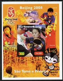 St Thomas & Prince Islands 2004 Beijing Olympic Games - Table Tennis Stars #1 - Wang Nan imperf souvenir sheet unmounted mint. Note this item is privately produced and is offered purely on its thematic appeal