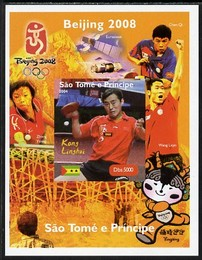 St Thomas & Prince Islands 2004 Beijing Olympic Games - Table Tennis Stars #6 - Kong Linghui imperf souvenir sheet unmounted mint. Note this item is privately produced and is offered purely on its thematic appeal