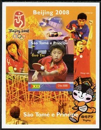 St Thomas & Prince Islands 2004 Beijing Olympic Games - Table Tennis Stars #9 - Quo Yue imperf souvenir sheet unmounted mint. Note this item is privately produced and is offered purely on its thematic appeal