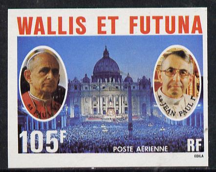Wallis & Futuna 1979 Popes 105f (St Peters & Popes Paul VI & John-Paul I) imperf proof from limited printing, SG 306*