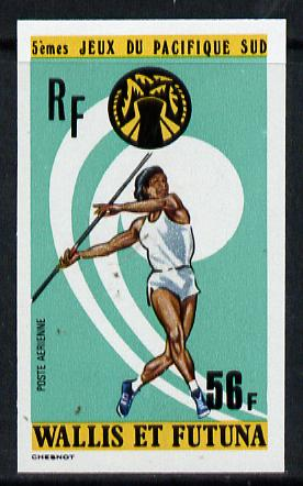 Wallis & Futuna 1975 South Pacific Games 56f (Javelin) imperf proof from limited printing, SG 246*