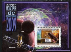 Guinea - Conakry 2009 Year of Astronomy perf s/sheet unmounted mint