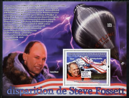 Guinea - Conakry 2009 Disappearance of Steve Fossett perf s/sheet unmounted mint