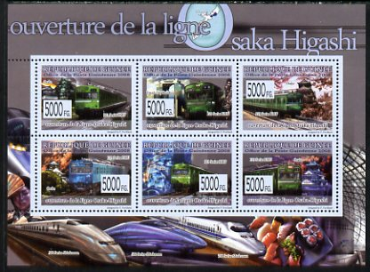 Guinea - Conakry 2009 Opening of Saka Higashi Line perf sheetlet containing 6 values unmounted mint