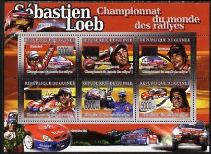 Guinea - Conakry 2009 Sebastian Leob - World Rally Champion perf sheetlet containing 6 values unmounted mint