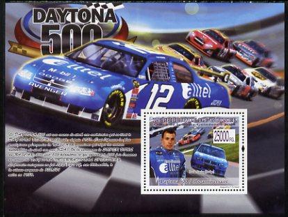 Guinea - Conakry 2008 Daytona 500 perf s/sheet unmounted mint