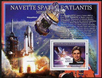 Guinea - Conakry 2008 Space Shuttle Atlantis perf s/sheet unmounted mint