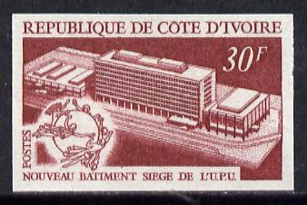 Ivory Coast 1970 UPU Headquarters imperf colour trial proof (SG 339) several different colour combinations available but price is for ONE unmounted mint