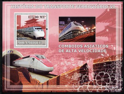 Mozambique 2009 History of Transport - Railways #06 perf s/sheet unmounted mint