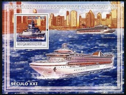 Mozambique 2009 History of Transport - Ships #06 perf s/sheet unmounted mint