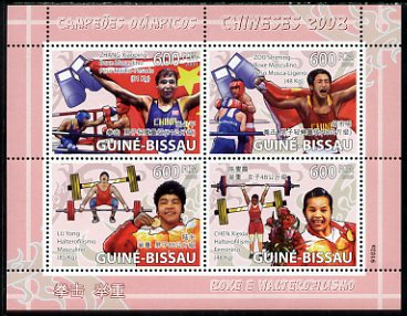Guinea - Bissau 2009 Beijing Olympics - Boxing & Weightlifting perf sheetlet containing 4 values unmounted mint, Michel 4077-80