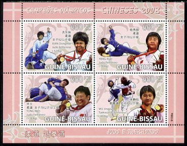 Guinea - Bissau 2009 Beijing Olympics - Judo & Taekwondo perf sheetlet containing 4 values unmounted mint, Michel 4065-68