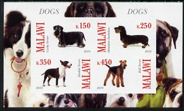 Malawi 2010 Dogs imperf sheetlet containing 4 values unmounted mint