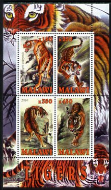 Malawi 2010 Tigers perf sheetlet containing 4 values unmounted mint