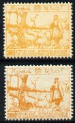 Azerbaijan 1923 Shepherd & Sheep 5,000r yellow and orange-brown shade, both unmounted mint (bogus issue)