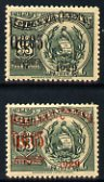 Guatemala 1929 Opening of Railwy surcharged set of 2 unmounted mint, SG 244-5, light overall toning