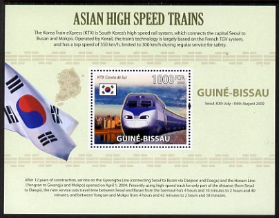 Guinea - Bissau 2009 Asian High Speed Trains perf s/sheet (English Text) unmounted mint, stamps on railways