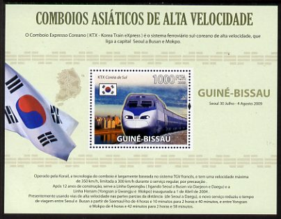 Guinea - Bissau 2009 Asian High Speed Trains perf s/sheet (Portuguese Text) unmounted mint