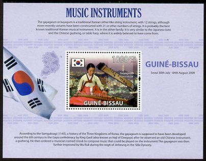 Guinea - Bissau 2009 Musical Instruments perf s/sheet (English Text) unmounted mint