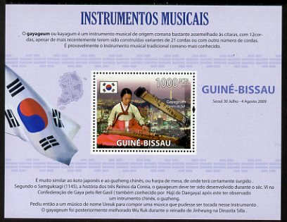 Guinea - Bissau 2009 Musical Instruments perf s/sheet (Portuguese Text) unmounted mint, stamps on music