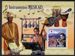 Guinea - Bissau 2009 Musical Instruments perf m/sheet unmounted mint