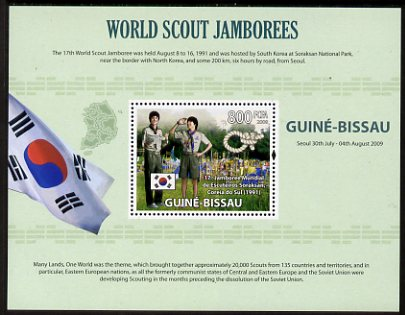 Guinea - Bissau 2009 World Scout Jamboree perf s/sheet (English Text) unmounted mint
