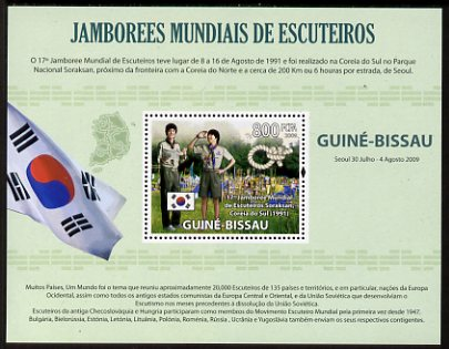 Guinea - Bissau 2009 World Scout Jamboree perf s/sheet (Portuguese Text) unmounted mint