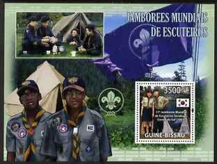 Guinea - Bissau 2009 World Scout Jamboree perf m/sheet unmounted mint