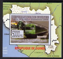 Guinea - Conakry 2009 Opening of Saka Higashi Line individual imperf deluxe sheet #6 unmounted mint. Note this item is privately produced and is offered purely on its thematic appeal