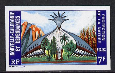 New Caledonia 1974 Nature Conservation imperf proof from limited printing unmounted mint, SG 538*