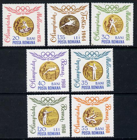 Rumania 1964 Tokyo Olympic Games - Rumanian Gold Medals perf set of 8 unmounted mint, SG 3212-19*, Mi 2345-52*