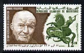 Mauritania 1978 25th Anniversary of Raoul Follereau Foundation 12um unmounted mint, SG 585