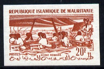 Mauritania 1966 Nomad School 20f (from def set) IMPERF colour trial unmounted mint, as SG 140 (different colours available)