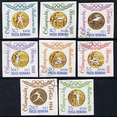 Rumania 1964 Tokyo Olympic Games - Rumanian Gold Medals IMPERF set of 8 cto used, SG 3220-27, Mi 2353-60*
