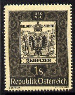 Austria 1950 Austrian Stamp Centenary unmounted mint, SG 1210