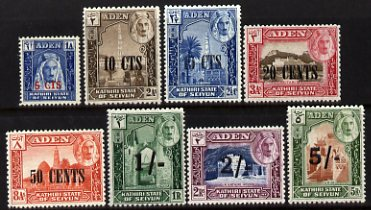 Aden - Kathiri 1951 Surcharged definitive set of 8 unmounted mint SG20-27