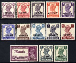 Kuwait 1945 overprint set of 13 complete mounted mint SG 52-63